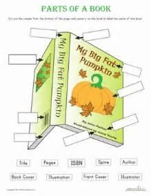 parts of a book worksheet education com