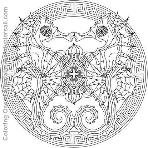 ocean mandala coloring pages coloring ocean mandalas by wendy piersall review