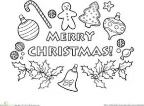 merry christmas worksheet education