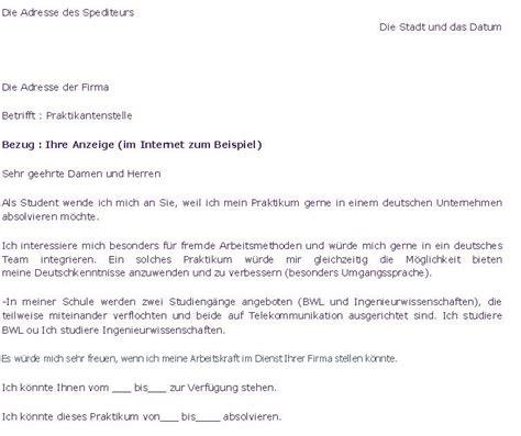 Anschreiben Adrebe Ey Arbeiten In Deutschland Das Anschreiben