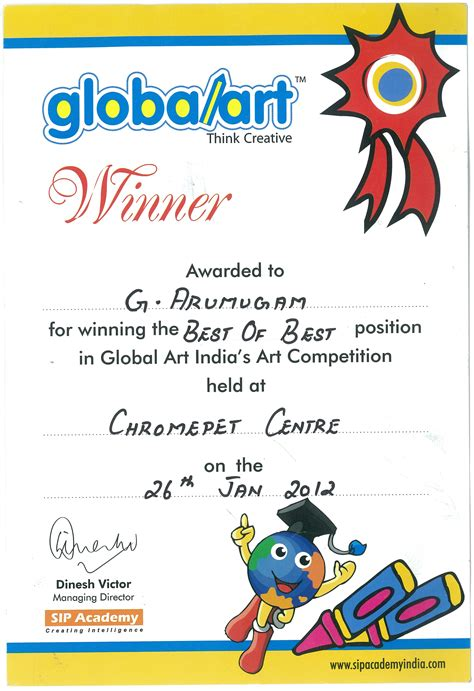 certificate design for drawing competition certificates happy and jolly