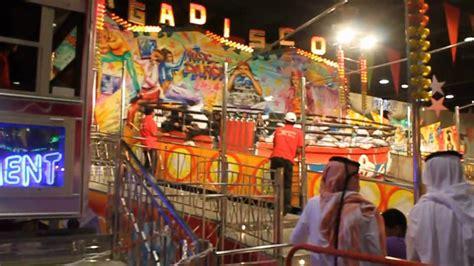 theme park qatar doha amusement park 2010 qatar youtube