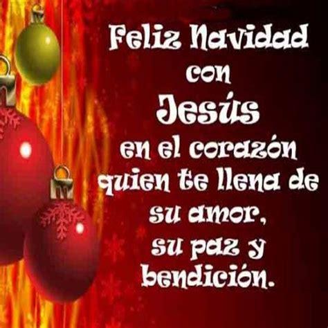 imagenes de navidad cristianas para amigos preciosas imagenes de feliz navidad cristianas imagenes