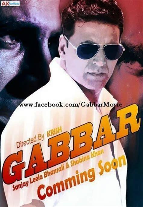 film india lama akshay kumar 1000 images about zee wiki bollywood bhojpuri movies
