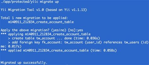 yii migration tutorial building with the twitter api getting started