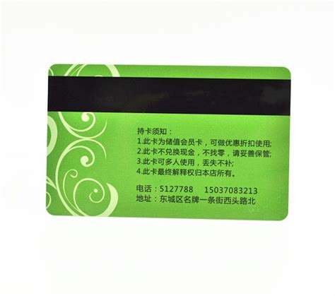 Gift Cards In Bulk - custom magnetic cards china supplier magnetic gift cards wholesale