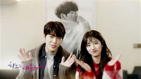 film drama english watch and stream uncontrollably fond episode 1 with