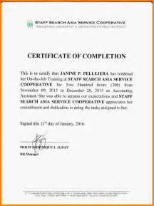 ojt certificate of completion template 4 certificate of completion ojt report