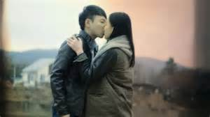 film drama korea love lesson upcoming korean movie quot secret tutor quot hancinema the