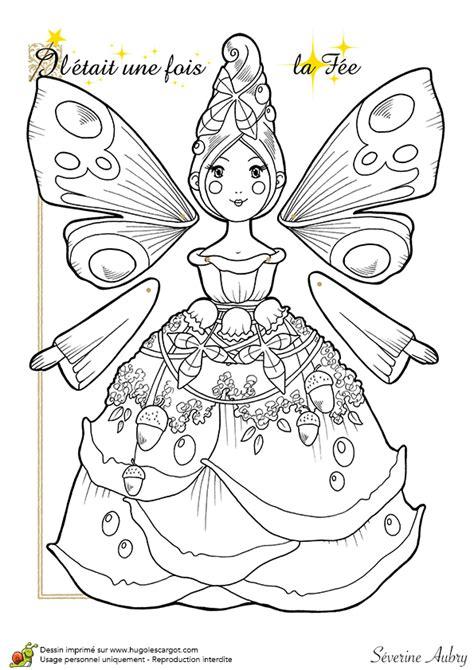 Coloriage D Une Marionnette Articul 233 E La F 233 E