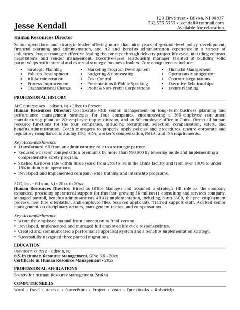 Resume Objective Exles In Human Resources Human Resources Resume Objective Resume Format