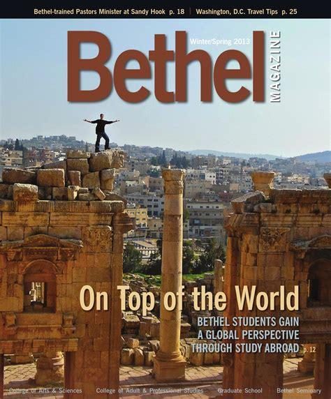 Mba Bethel Tn by Bethel Magazine Winter 2013 By Bethel