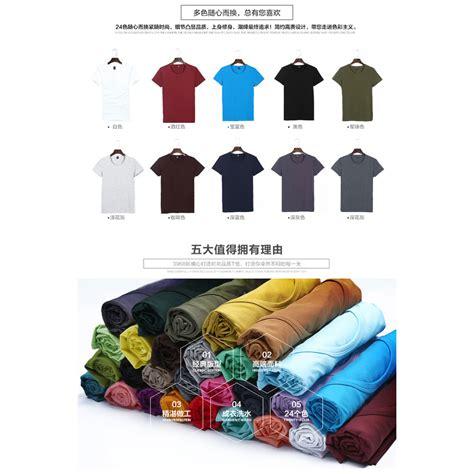 T Shirt Says 64 Kaos Distro Pria Wanita Anak Oceanseven kaos polos katun pria o neck sleeve size l t shirt black jakartanotebook