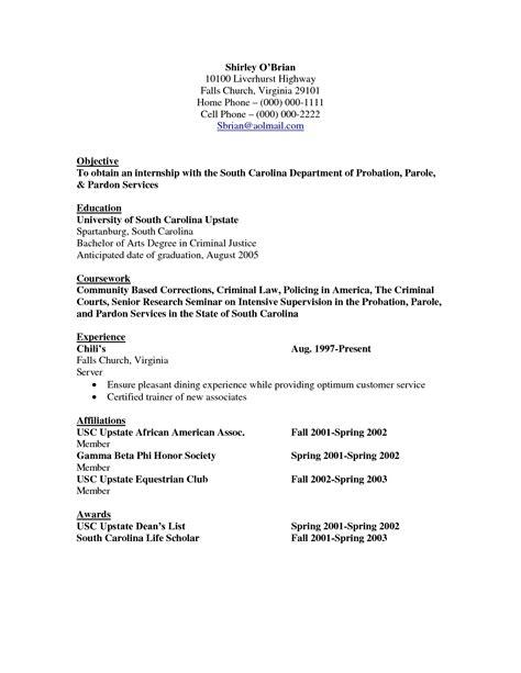 criminal justice cover letter resume criminal justice resumes hi res wallpaper pictures