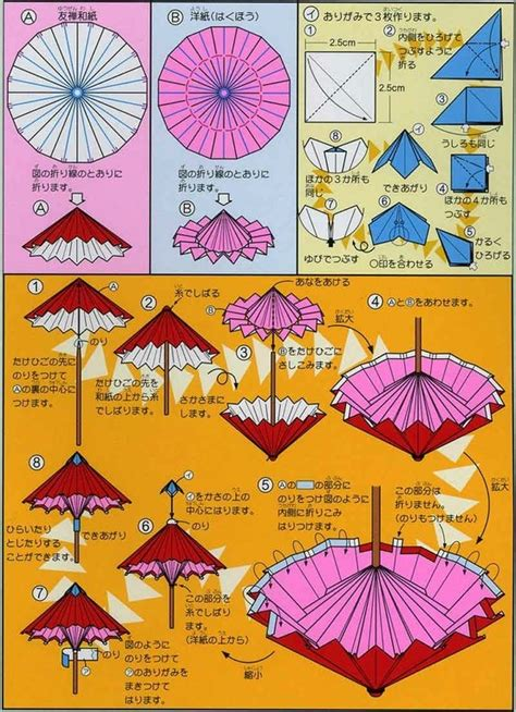 How To Make Paper Umbrellas - origami umbrella folding paper crafts