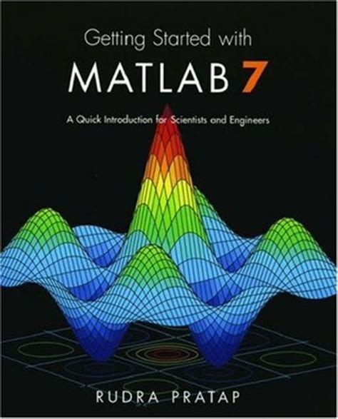 supplement 7 problem 4 matlab getting started with matlab 7 a introduction for