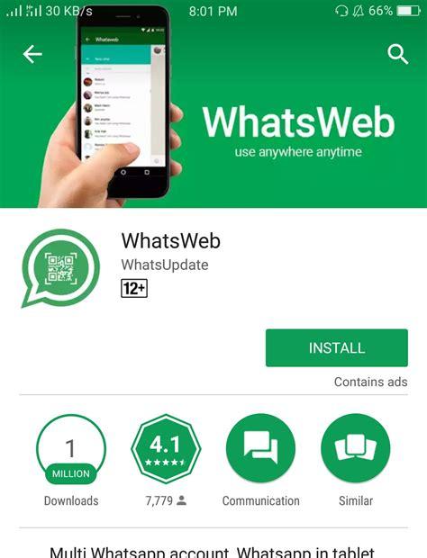 tutorial whatsapp hack whatsapp hack ৫ স ক ন ড এর ভ তর trickbd com