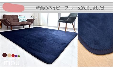 machine washable bathroom carpet machine washable rubber backed bathroom carpet buy