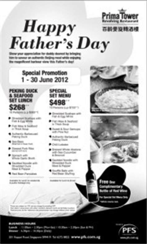 prima tower revolving restaurant new year menu prima tower happy father s day dining promotions