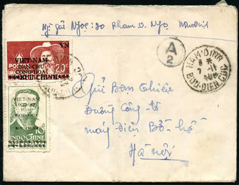 cts pavia avril mai 1946 histoire postale et timbres surcharg 233 s de