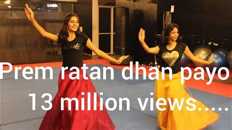 tutorial dance on prem ratan dhan payo prem ratan dhan payo easy choreography salman khan sonam