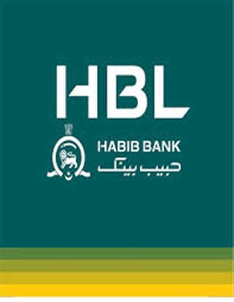 Habib Bank Limited Letterhead hbl banking review key points security tips
