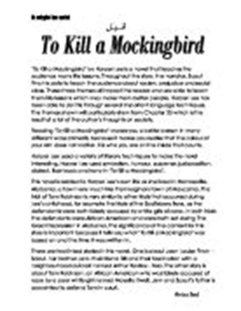 themes in to kill a mockingbird chapter 3 how does harper lee explore the themes of empathy and
