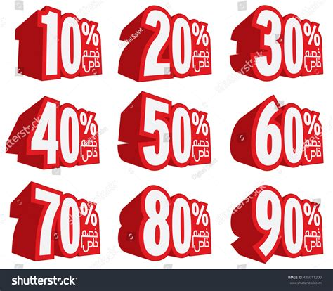 Discounts And Sle Sales by Vector Sale Icon Set Discount Price Stock Vector 435011200