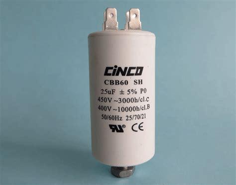 25uf capacitor 25uf 400v 450vac cbb60a motor run capacitors cinco capacitor china ac capacitors factory