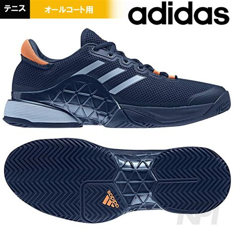 kpitennis tennis shoes for quot 2017 new products quot adidas adidas quot 71 barricade 2017 oar coat