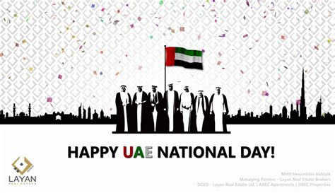 natuonal day uae national day 2016 layanlayan