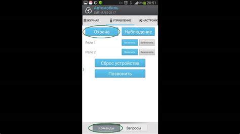 ntc mobile ntc mobile