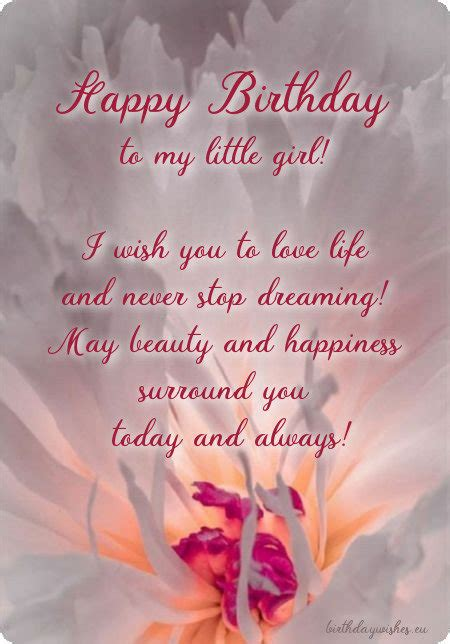 happy birthday wishes  daughter  mom  dad