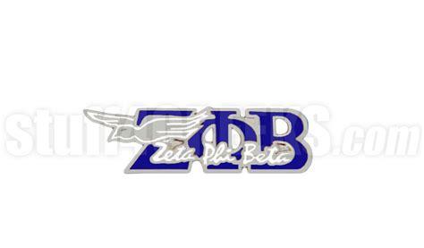 Recommendation Letter For Zeta Phi Beta Zeta Zeta Zeta Chapter Zeta Phi Beta Sorority Inc Design Bild