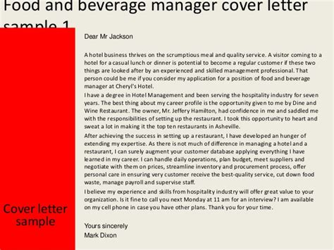 Beverage Supervisor Cover Letter by Food And Beverage Manager Cover Letter