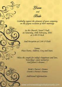 format of wedding invitation card in indian wedding invitation card design template wedding images wedding invitation