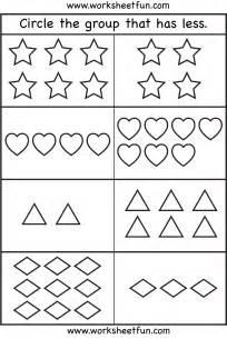 comparison worksheets more or less 4 worksheets free