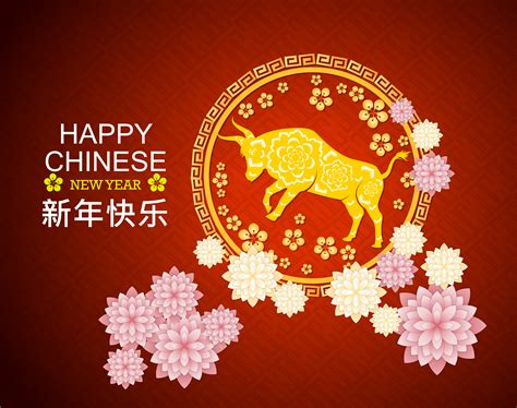 happy chinese  year  red greeting   vectors clipart graphics vector art