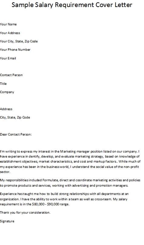 cover letter with salary requirements abcom