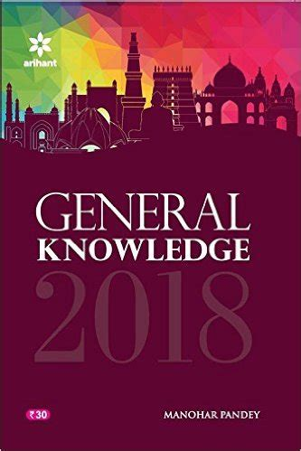 General Knowledge For Mba Pdf by Free General Knowledge 2018 By Manohar Pandey