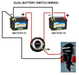 perko 2 battery switch wiring diagram get free image about wiring diagram