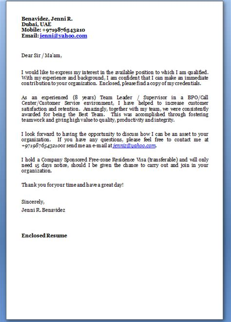 exle of a application cover letter exle of cover letter for application