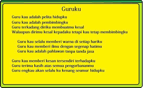 menulis puisi untuk guru arianto teguh sujiwo puisi untuk sang pahlawan tanpa