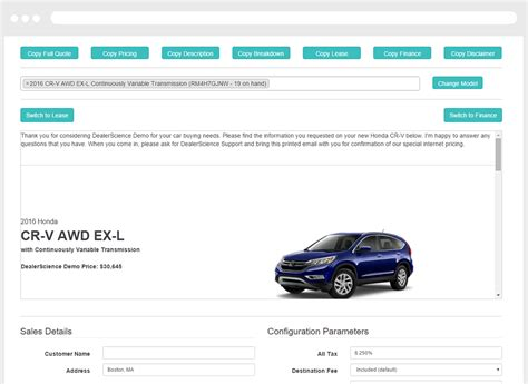 Dynamically Generated Emails Dealerscience Bdc Email Templates