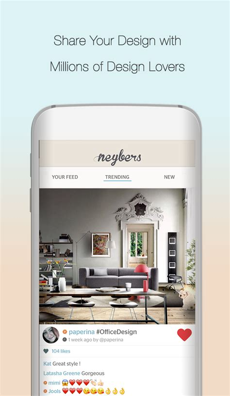 neybers interior design apk    android