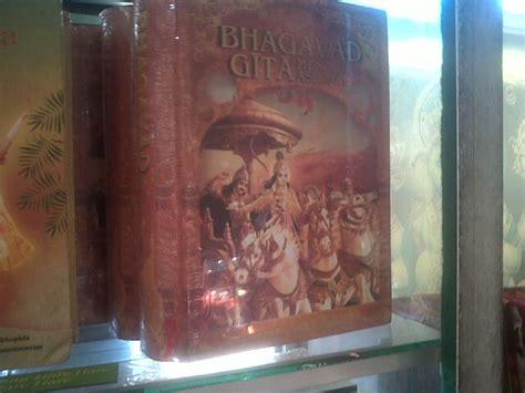 Dupa Harum Cycle Krishna toko dupa buku bhagawad gita menurut aslinya