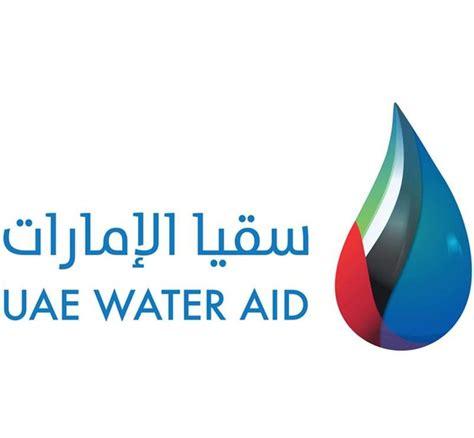 emirates water dubai news news centre dubai government media office