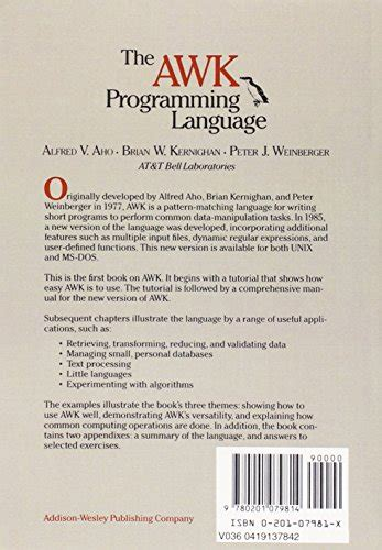 the awk programming language the awk programming language toolfanatic com