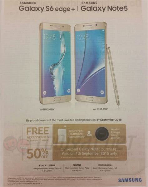 erafone trade up note 5 update trade up promotion buy a samsung galaxy note 5