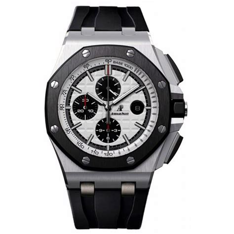 Audemars Piguet Roo Novelty audemars piguet roo novelty steel 44mm dimension
